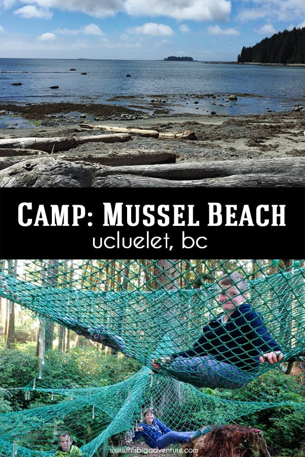 Mussel Beach Campground, BC